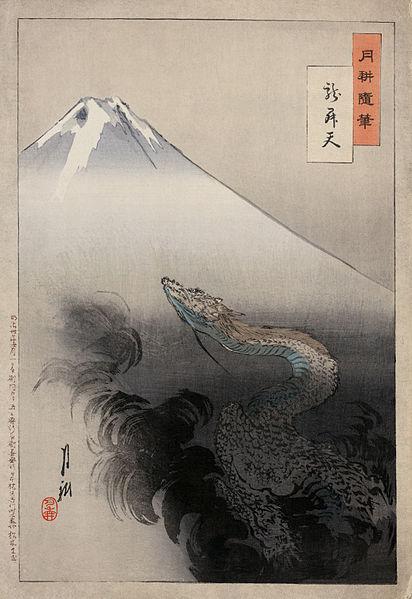 Ogata Gekko - Ryu sho ten