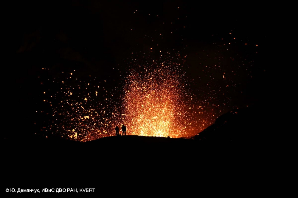 the Volcano Erupted image search results